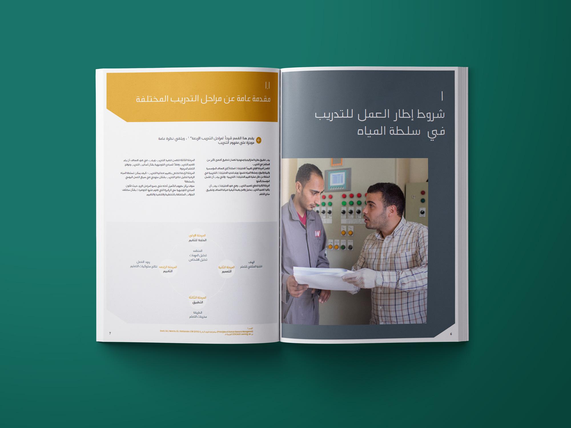 Broschur zweisprachig, 104 Seiten